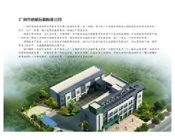 广州市梦航玩具有限公司