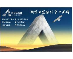 深圳市昂立信实业有限公司