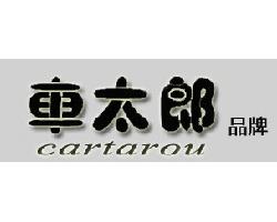 深圳市车屋良品电子有限公司