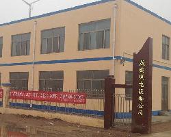 德州市宁津县晟成风电设备有限公司