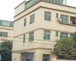 广州市曼汶展示用品有限公司-业务部