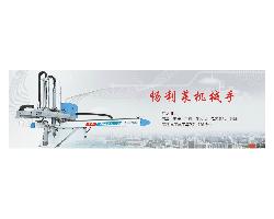 东莞畅利莱机器人科技有限公司