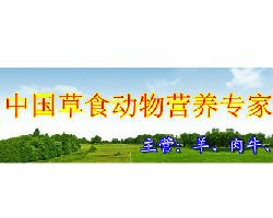 北京永和荣达饲料有限责任公司