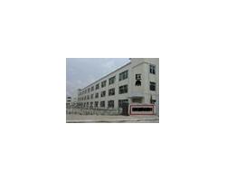 乐清市巨鼎防爆电器有限公司总部