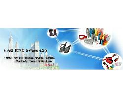 东莞索创电子科技有限公司