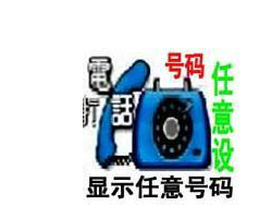 北京惠讯科技软件有限公司