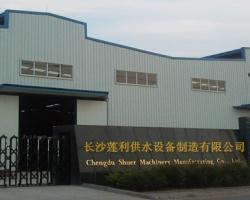 长沙莲利供水设备制造有限公司