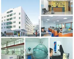 深圳市泰洋光电子有限公司