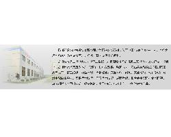 扬州希塔尔电气设备有限公司—绝缘材料
