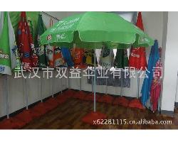 武汉双益伞业有限公司