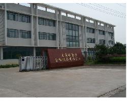 特蕾莎磁性标签(南京)有限公司