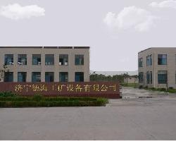 济宁德海工矿机械设备有限公司