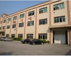 深圳市横川崎科技公司