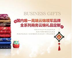 南京万帛纺织品有限公司