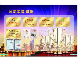 中科磁化(北京)磁能科技有限公司