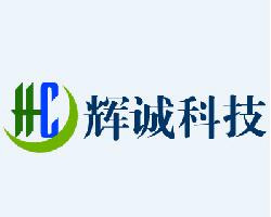 广州辉诚网络科技责任有限公司