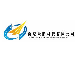 南京聚航科技有限公司