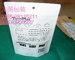 深圳市威信胶袋制品有限公司