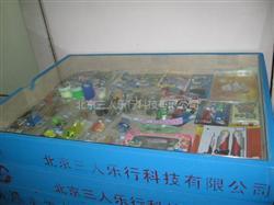 北京三人乐行科技有限公司