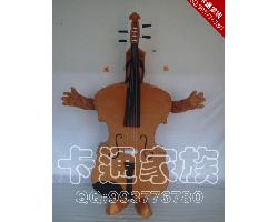 郑州高超卡通服装有限公司