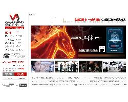 武汉视能影视广告有限公司企业宣传片拍摄制作影视广告制作视频制作微电影拍摄