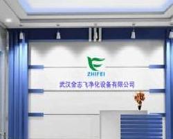 武汉市洪山区金信洁净用品经营部