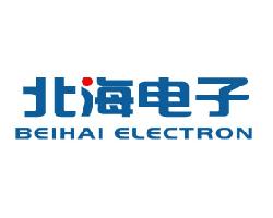 沧州北海电子设备有限公司