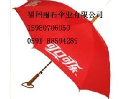 福建雨石贸易有限公司