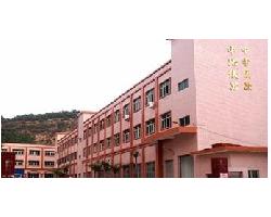 中诺(台湾)质检仪器设备有限公司