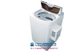 广州七曜投币式洗衣机