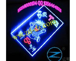 郑州正电电子技术