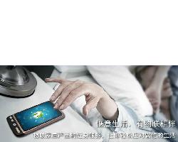 南京物联传感器技术有限公司