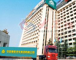 济南新龙信汽车销售公司