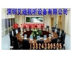 深圳艾迪视听设备有限公司