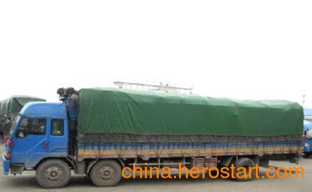 供应乐从到广丰县物流公司