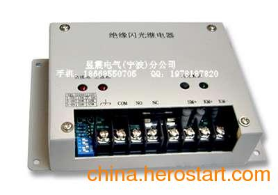 供应设计开关电源,直流屏维修 直流屏改造,