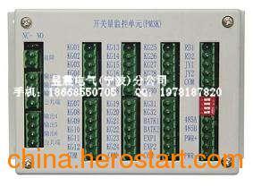 供应上海生产U01监控器 设计U02监控器数控直流屏