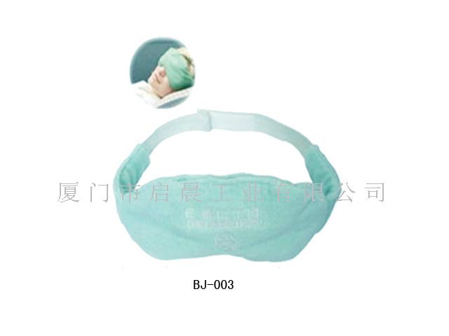 香薰型保健眼罩