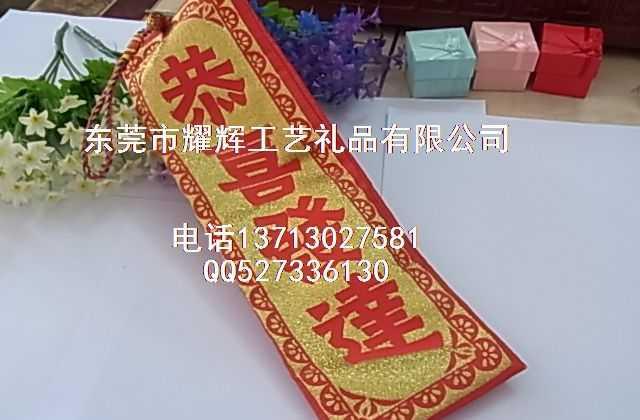 畅销中国春节对联 电脑剌绣烫金对联 搞笑对联 春节礼品