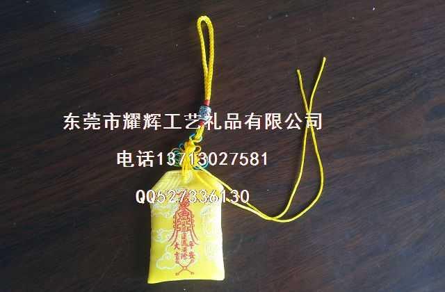 大量批发春节用品 庙宇祈福 挂件平安符 佛教护身符