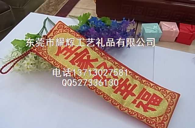 畅销台湾中国结对联刺绣挂件 居家风水装饰挂件 节庆挂件春节用品