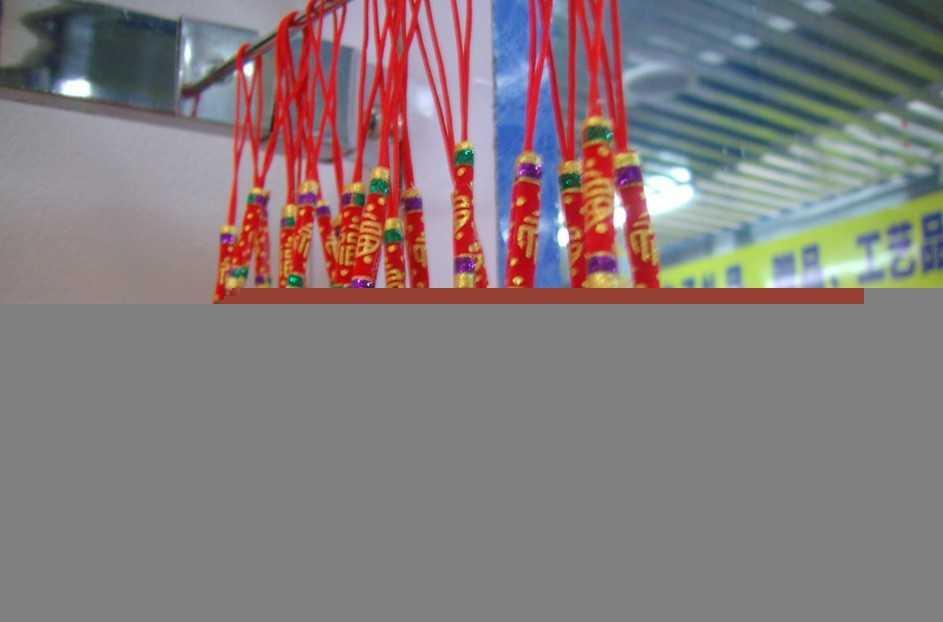 供应家居锦囊 香港新年春节辟邪吉祥物布袋/各式吉详储袋储包
