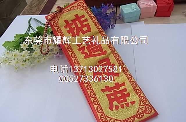 专业制作刺绣新年春节对联 春节用品 喜庆用品挂件