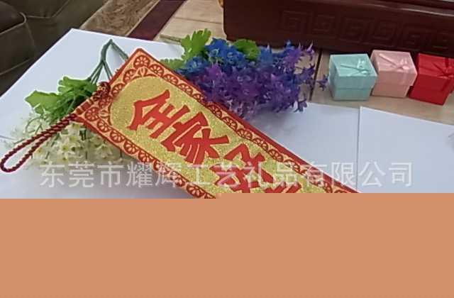 创意新奇香港流行健康御守护身符、药师刺绣对联香包香囊批发