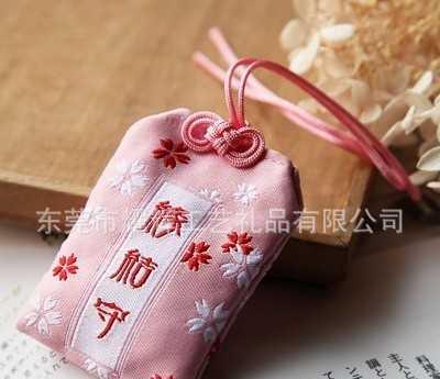 台湾最时尚引领潮流手机挂件住福香包 开运招财护身符御守礼品