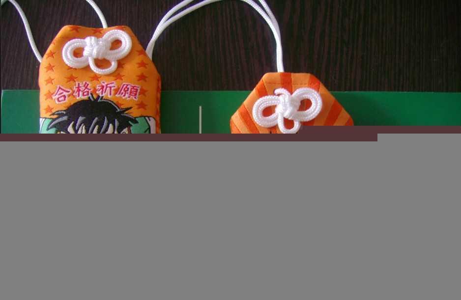台湾新年护身符、冲棉福袋香包赠品、手机挂件、刺绣春节礼品香袋