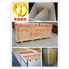 供应成都设备包装|成都出口包装|成都木箱包装|免熏蒸包装