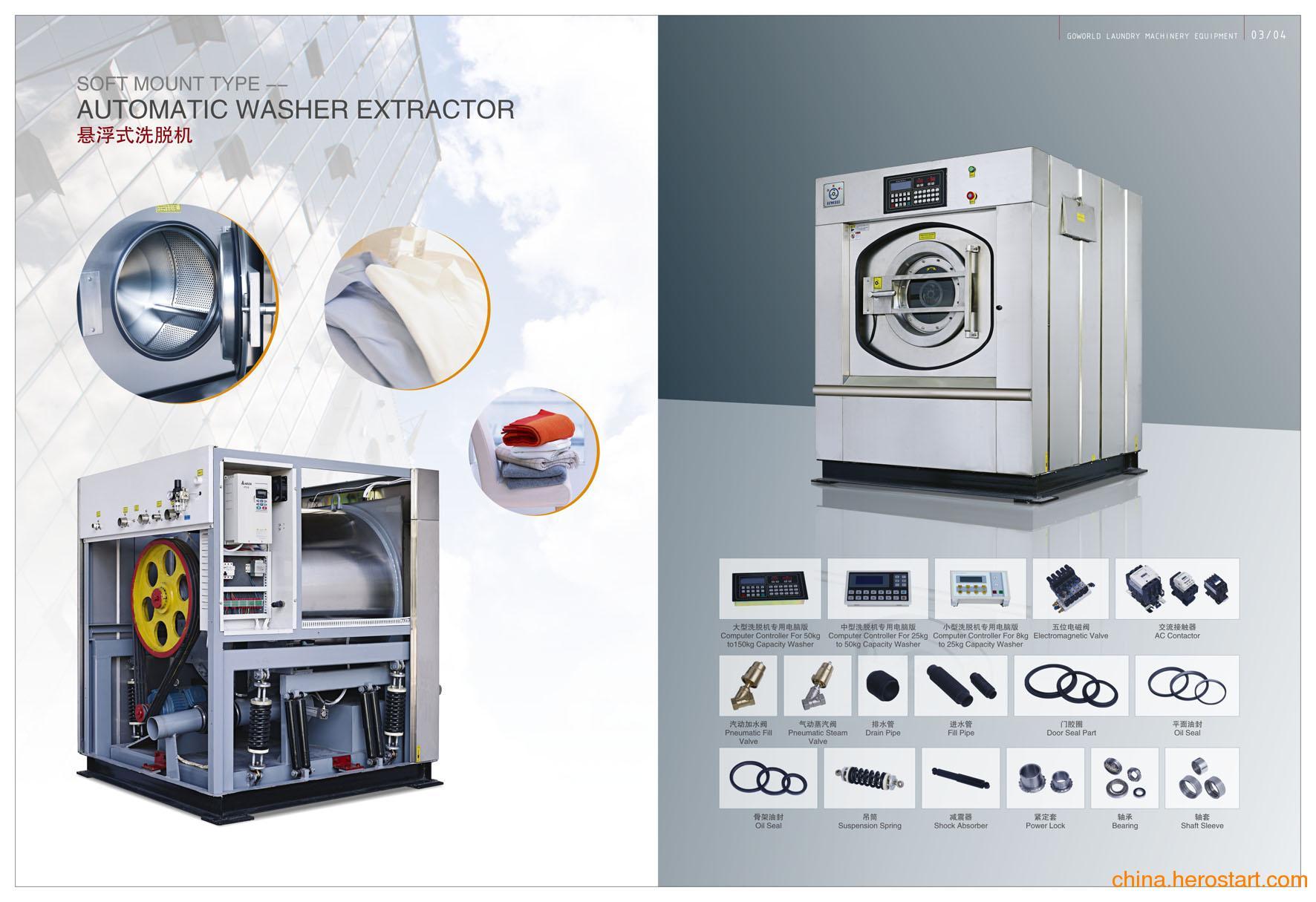 供应广东梅州全自动工业洗衣机厂家价格