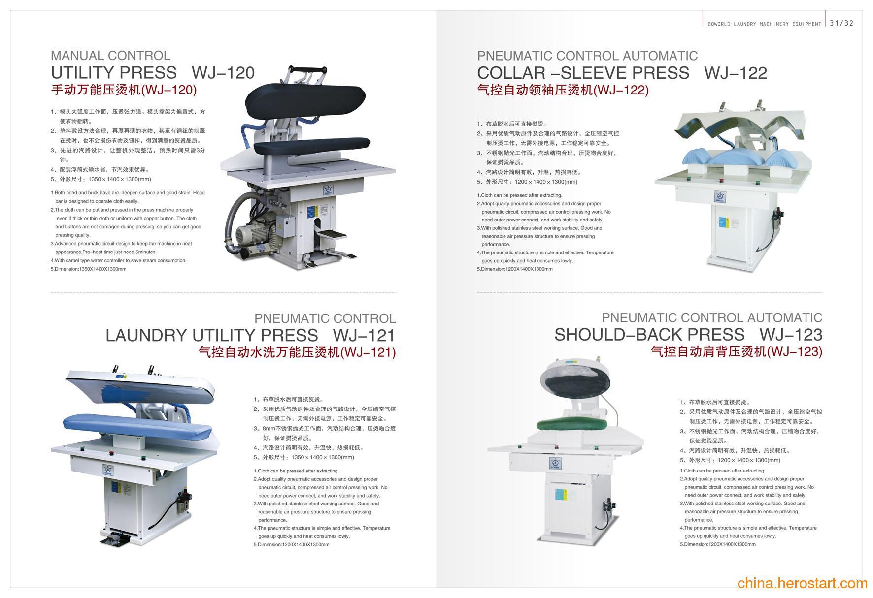 供应广东梅州工业烫平机,烫平机价格