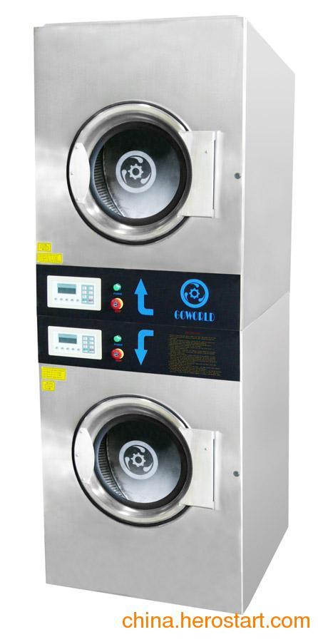 供应商用双层投币洗衣机 商用双层洗脱烘一体机年底降价大优惠